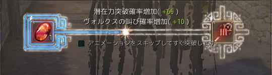 2018-02-07_762851450.jpg