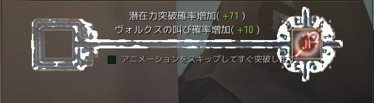 2018-02-07_762854999.jpg