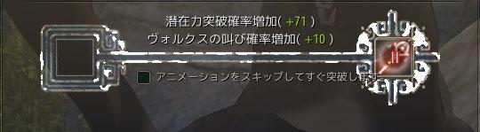 2018-02-07_764345824.jpg