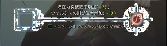 2018-02-07_767613659.jpg