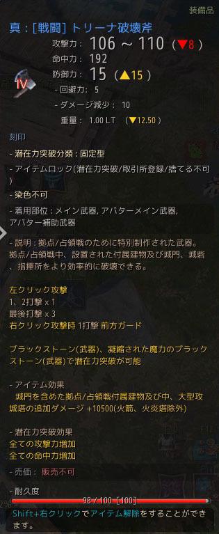 2018-02-25_39351660.jpg