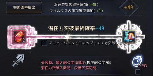 2018-03-11_708339621.jpg