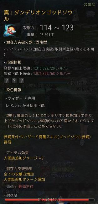 2018-03-17_1145525081.jpg