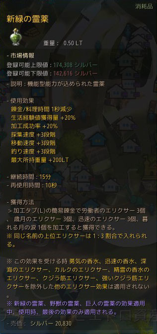 2018-03-31_-1913769801.jpg