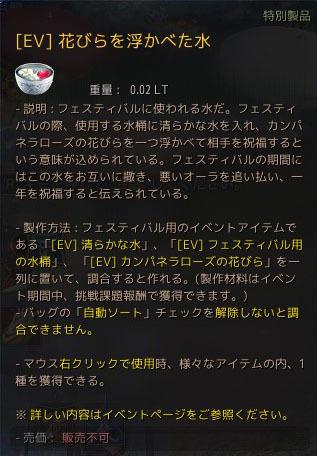 2018-04-04_15176260.jpg