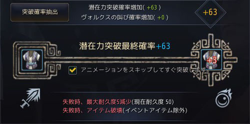 2018-04-14_121050171.jpg