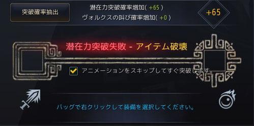 2018-04-14_121070479.jpg