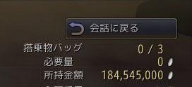 2018-04-16_285170587.jpg