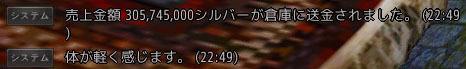 2018-04-20_707191048.jpg
