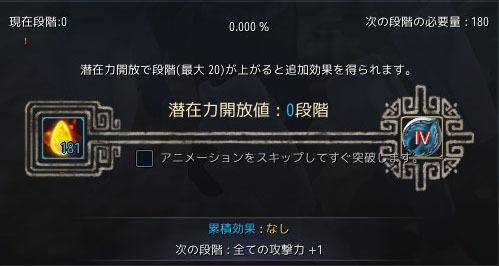 2018-04-24_55760515.jpg