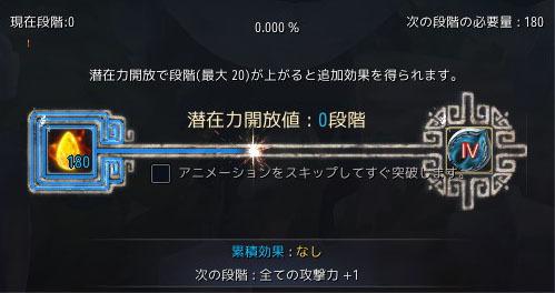 2018-04-24_55785150.jpg