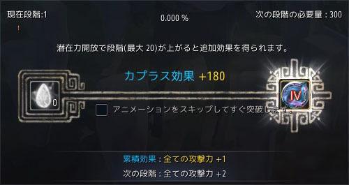 2018-04-24_55790037.jpg