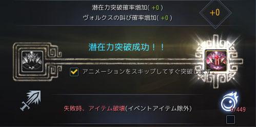 2018-04-24_60473393.jpg