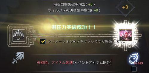 2018-04-24_60698507.jpg