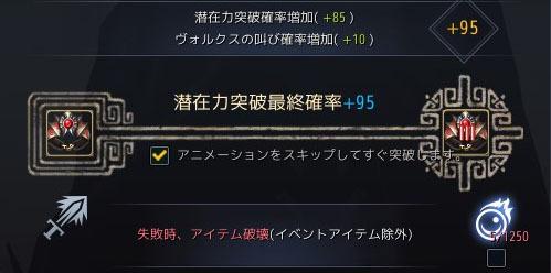 2018-04-24_61267315.jpg