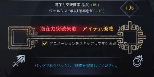 2018-04-24_61269059.jpg