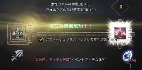 2018-04-24_62457548.jpg