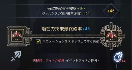 2018-04-24_62708027.jpg