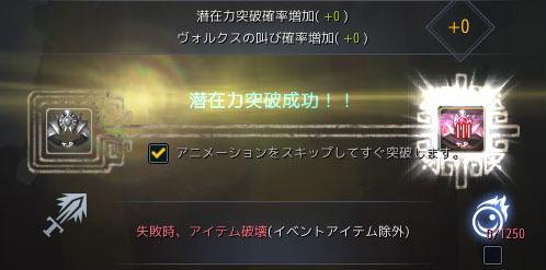 2018-04-24_62710002.jpg