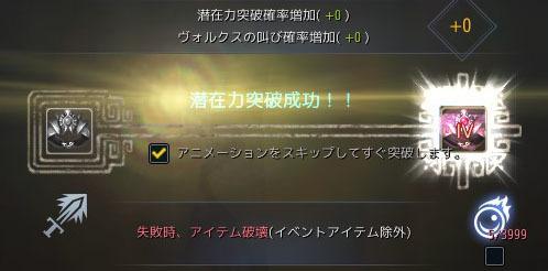 2018-04-24_62770479.jpg
