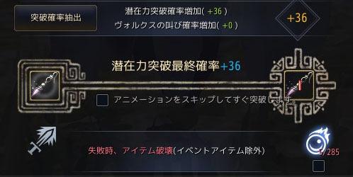 2018-04-25_124749750.jpg
