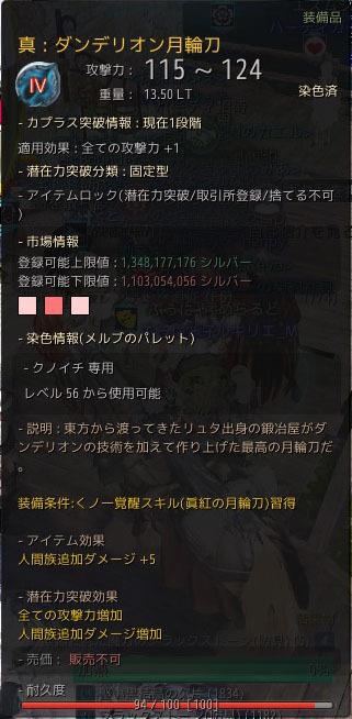 2018-04-25_77288075.jpg