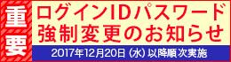 201712251303106e7.jpg