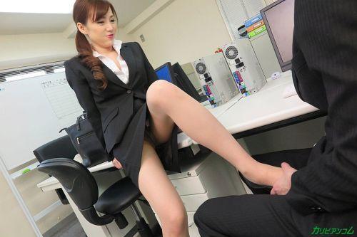 すみれ美香 - セクハラ巨乳上司 06