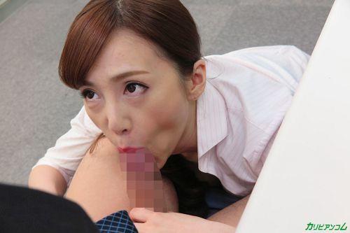 すみれ美香 - セクハラ巨乳上司 08