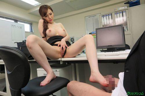 すみれ美香 - セクハラ巨乳上司 10
