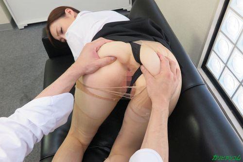すみれ美香 - セクハラ巨乳上司 13