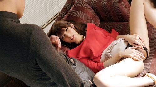 美穂 23歳 モデル 06
