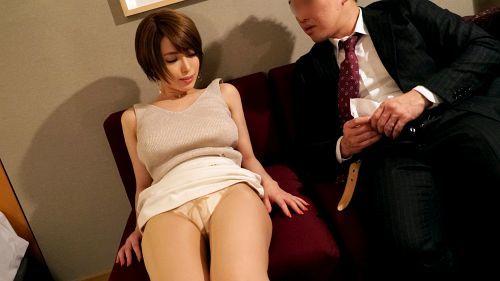 伊勢谷まり 30歳 保健の先生 05