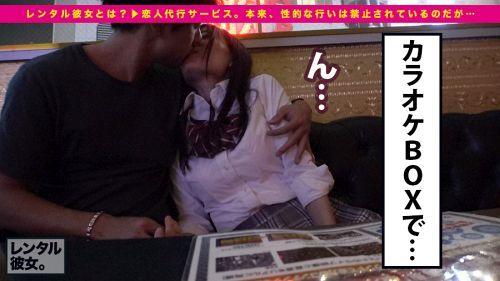 【イキ女神】首筋ちょっと触っただけでマ●コだだ濡れの全身性感帯ムスメはルックスもアイドル級!痙攣激イキ・ハメ潮注意!!:素人娘を、彼女としてレンタル! ※本来、性的サービスは禁止です。 09 - ゆい 22歳 看護師 12