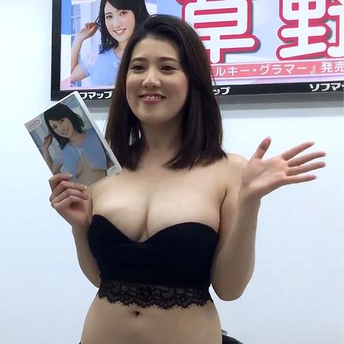 草野綾 2ndDVD「ミルキーグラマー」リリースイベントインタビュー