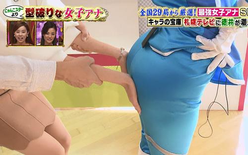 【セクハラ】女子アナの尻を生々しくなでる様子がテレビで放映される…【エロ画像31枚】