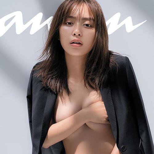 仮面ライダー女優内田理央、ananの美乳特集で手ブラヌード姿披露ww