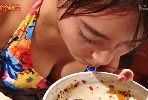 【画像】永尾まりやのめちゃシコお●ぱい谷間が誘惑半端ない件wwwww