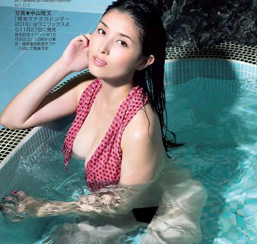【橋本マナミ】全裸入浴ヌードで水中の股間部分に何か…見えてる?疑惑の画像wwww