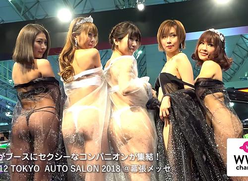 もはや車はオマケ?エロイベントと化した東京オートサロンw過激衣装のコンパニオン画像まとめwww
