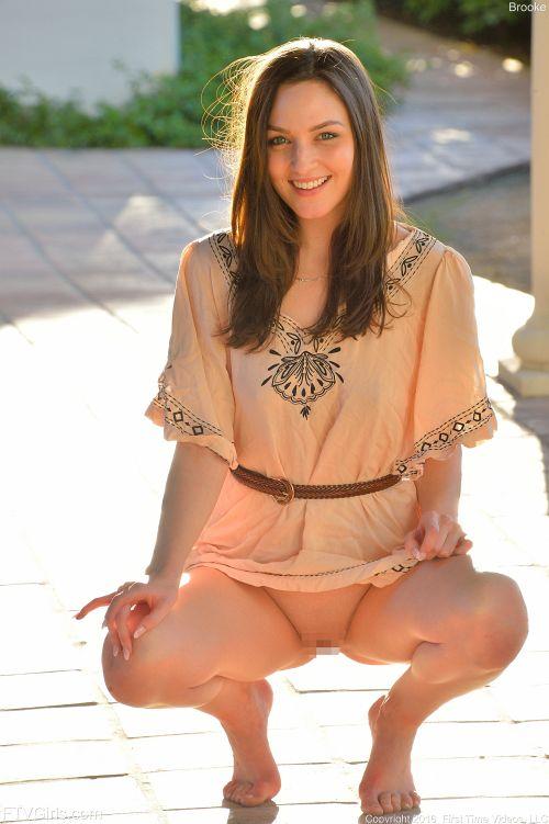 Brooke - PHALLIC OBJECTS
