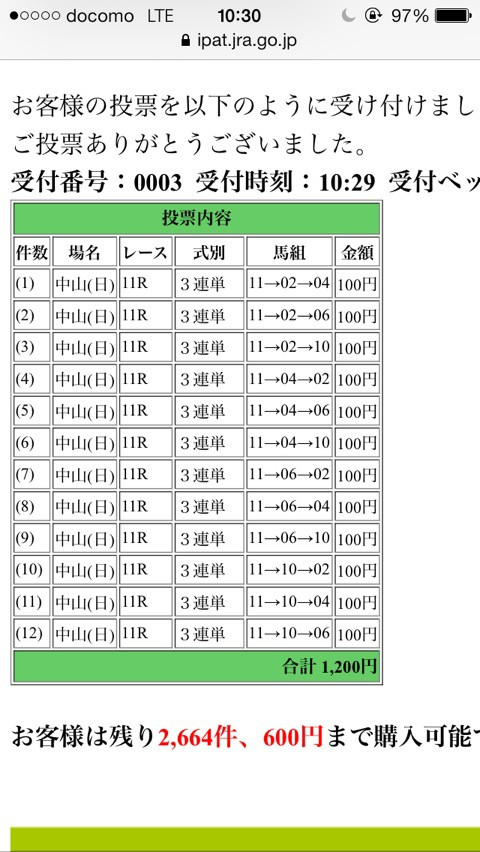 {AFEA73DE-E01F-45D6-9969-ECD2F8AC1E42:01}