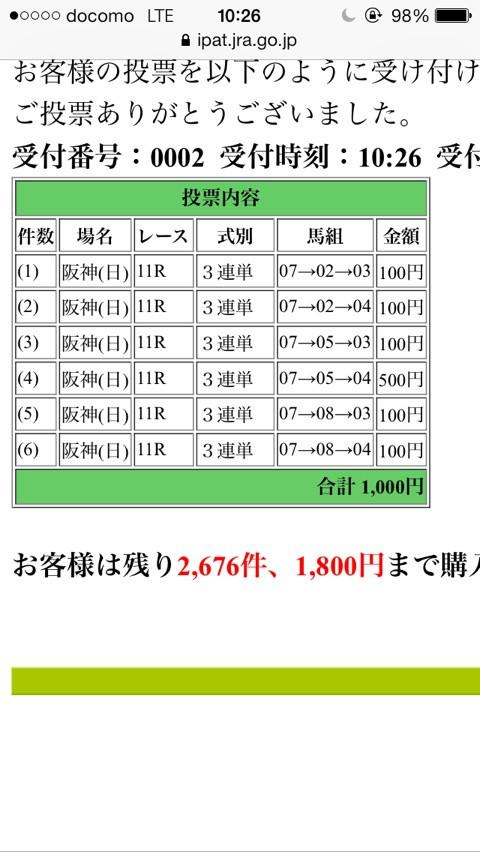 {2C4C9786-AEFB-4F25-9CB3-C09DE5A13F48:01}