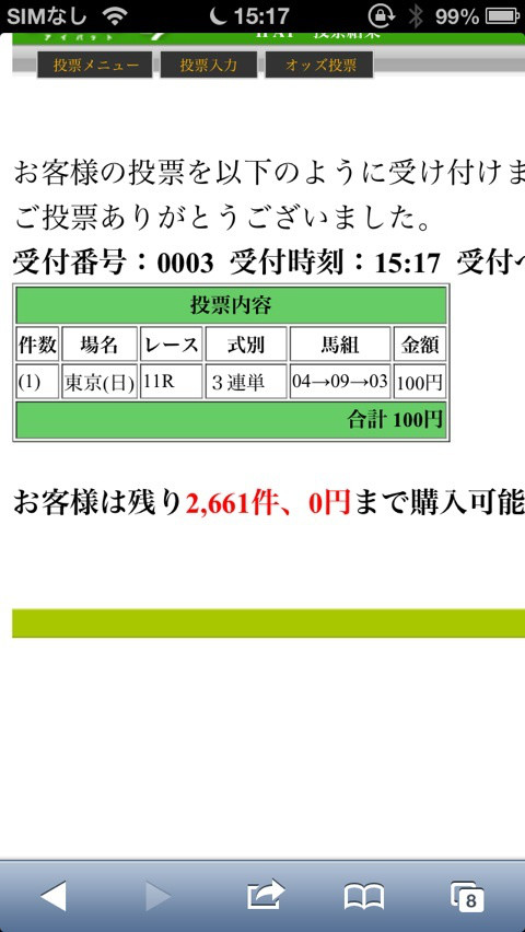{FC16159B-FE3D-4A20-BDE9-9D51E57EB826:01}