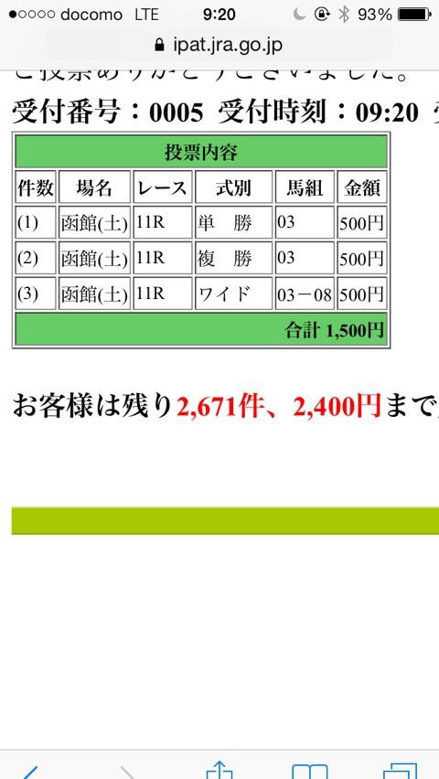 {40C92E94-24D6-4EC6-931F-B52752D5893C:01}