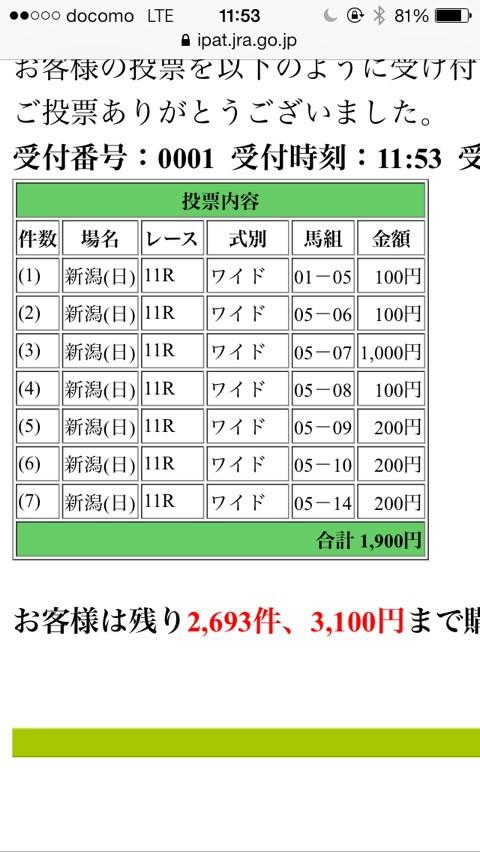{C80D5664-51A6-4BCB-87BA-7B75A1DB08B3:01}