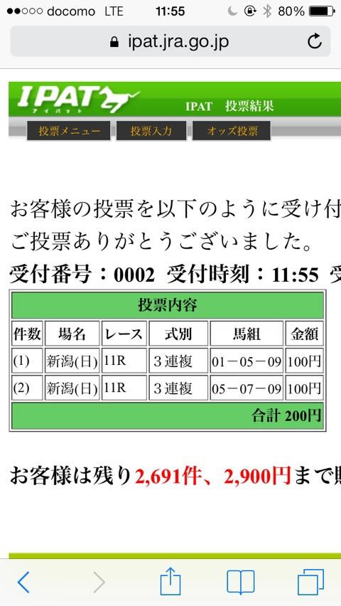{F44FE8AB-6CAB-4BD9-9BD6-F924F095C5A2:01}
