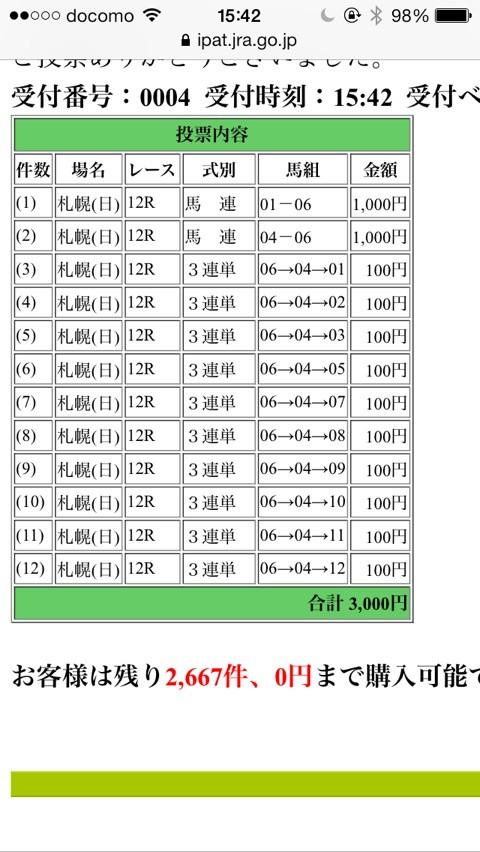 {6C5F4F25-CED6-46AA-ABCE-B7FB76B21E2F:01}