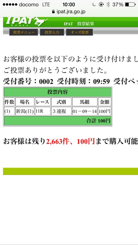 {00C58FB1-4CA1-46A6-8F94-17F7917BB600:01}