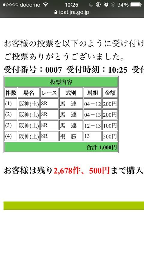 {BC235581-B668-4B91-B0D8-BC120FA91BDF:01}